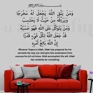 Islamic Qur'an 1000Dinar
