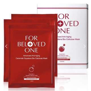 For Beloved One Advanced Anti-Aging Mask