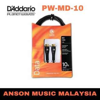 D'Addario Planet Waves PW-MD-10 MIDI Cable, 10ft