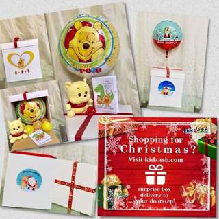 Christmas Surprise present gift idea