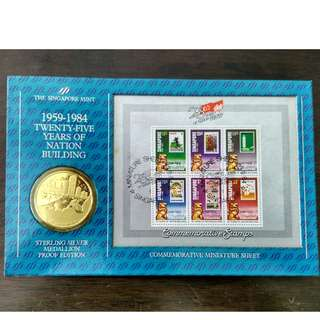 Singapore 925 Sterling Silver Proof Medallion 1 Oz 1984 with Commemorative Stamps