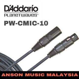 D'Addario Planet Waves PW-CMIC-10 Classic Series Microphone Cable, 10ft
