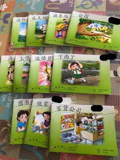 Local Chinese reading books