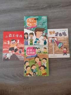 BRAND NEW Chinese Storybooks