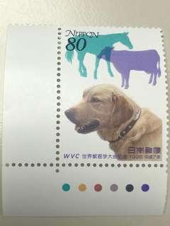 世界獸醫學大會記念