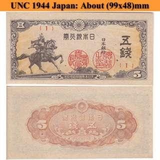 1944 日本 五錢