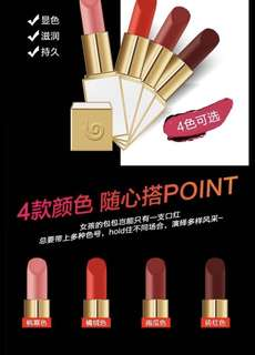 Wowo Luxury Lipstick