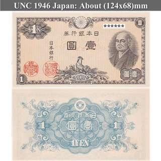 1946 曰本 壹圓