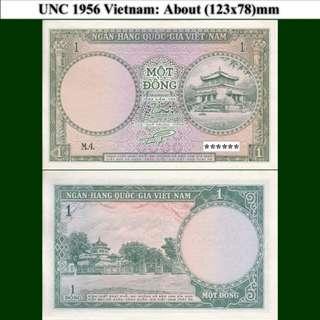 1956 越南 一盾