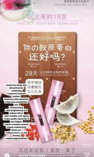 Wowo Cubilose Collagen Jelly