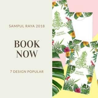 Sampul Raya Limited Edition