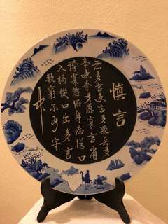 Porcelain standing Plate