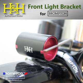 H&H Front Light Bracket (for Bromptons)