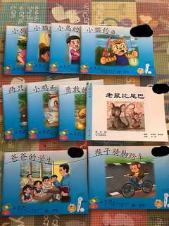 Local Chinese books for children