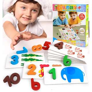 Numbers Educational Puzzles Flash Cards Montessori teaching aids Toy Set