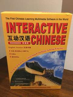 Interactive Chinese and English Edition