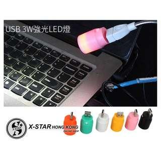 1632194 USB燈頭3W LED