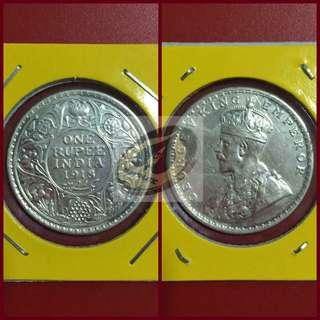 1918-B India 1 Rupee