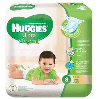 Huggies GOLD Ultra Diapers S