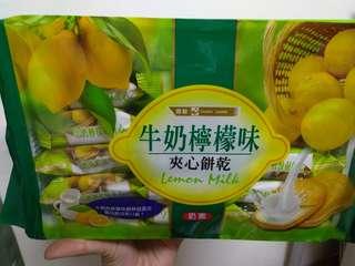 檸檬牛奶夾心