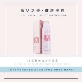 Whitening • UV Protector Moisture Body Spray