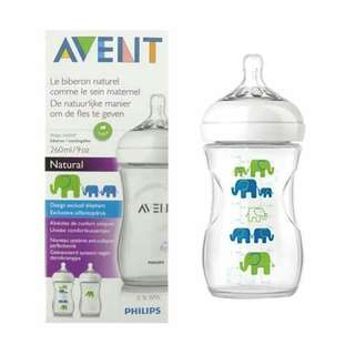 Avent Decorated Bottle 260ML