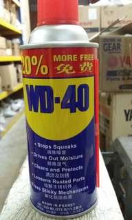 WD-40 Antirust 500ml