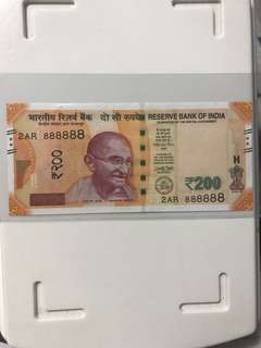 Unc lucky sold no : 888888 new indian 200 Rupees 2017