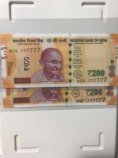 Unc Solid no :777777 indian new 200 Rupees 2017 Noted