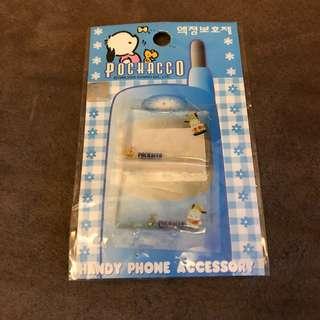 Pochacco phone accessory PC狗絕版Sanrio 2000