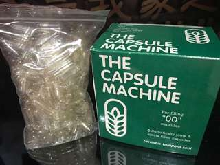 The capsule machine + 100 capsules