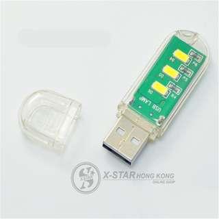 1630594 迷你 USB燈 電腦 鍵盤燈 Computer keyboard light