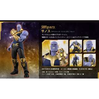Avengers: Infinity War S.H.Figuarts SHF Thanos