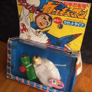 Flying Gatchaman Vintage Toy Japan