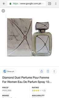 Authentic Diamond Dust Perfume 100ml