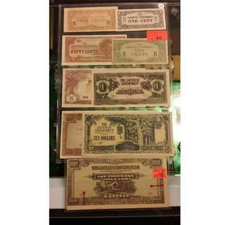 Japanese banana currency-full set