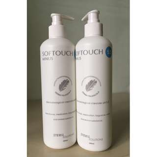 Body Wash/Bath Foam for Sensitive Skin, Eczema