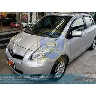 2012年YARIS 1.5 國產小車 好停車 好改裝 省油又省稅 年底出清