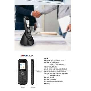 *全新原廠轉賣 G-Plus H30 桌上型3G無線話機 電話機