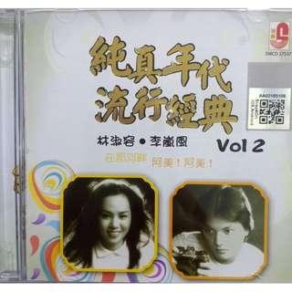 Lin Shu Rong Li Lan Feng Chun Zhen Nian Dai Liu Xing Jing Dian Vol.2 林淑容 李岚风 纯真年代流行经典 Vol.2 CD