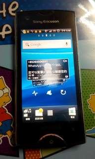 Sony Ericcsson ST18i
