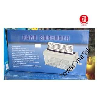 太子店 A&B WST-230M 手動碎紙機 家用碎紙機 paper shredder 團購價