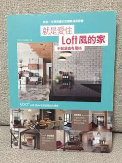 500 Loft Style Interior Designs - Chinese Book