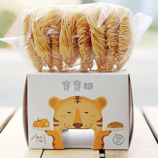 台灣代購 森林麵條 寶寶麵 純麵條 南瓜口味 8包