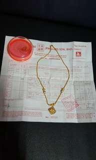 Rantai leher coker emas 916