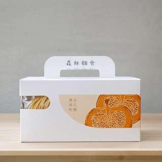 台灣代購 森林麵食 黃金南瓜乾麵純麵條組 10包
