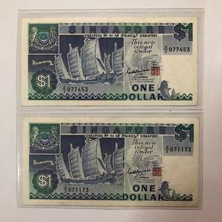 Z2 replacement $1 Singapore ship series notes (EF++)