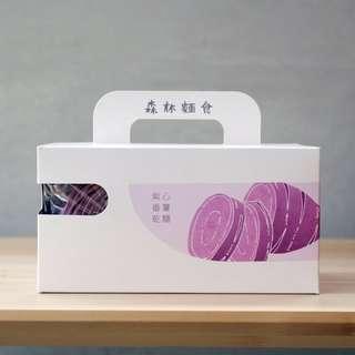 台灣代購 森林麵食 紫心番薯乾麵純麵條組合 10包