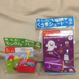 Both for $4.50 - BN sealed Mos burger toys. Suitable for age 3 years +