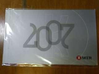 2007年香港鐵路有限公司成立紀念票